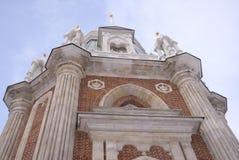 palace Stock Photography