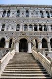 Palace. Entrance Stock Image