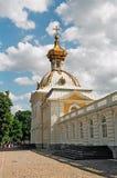 Palace. Peterhof. Big Palace Royalty Free Stock Image