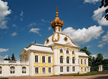Palace. Peterhof. Big Palace Royalty Free Stock Photography