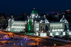The Palace of Agriculture Kazan. The Palace of Agriculture with a backlight in front of the Kazan Kremlin at night Stock Images