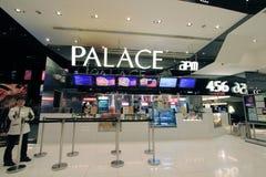 Palace apm cinema in hong kong Royalty Free Stock Photos