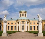 The palace of Arhangelskoe. The palace of Museum-Estate Arhangelskoe near Moscow in Russia Royalty Free Stock Images