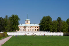 Palace In Arkhangelskoye Estate Royalty Free Stock Photos