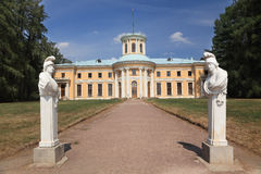 Palace in Arkhangelskoye, Moscow, Russia Stock Images