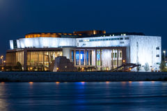 Palace of arts. In Budapest by night Stock Photo