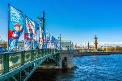 The Palace bridge Stock Photos