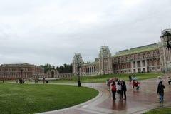 A palace Stock Photo