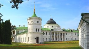 Palace of 19 centuries. Stock Photo