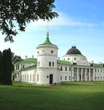 Palace of 19 centuries. Royalty Free Stock Photo