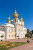 Palace Church. Of the Holy Apostles Peter and Paul facade in Peterhof Stock Photography