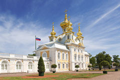 Palace church of Saint Peter and Paul in Peterhof, Royalty Free Stock Photos