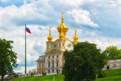 Palace church of Saint Peter and Paul in Peterhof royalty free stock photos