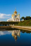 Palace church of Saints Peter and Paul in Peterhof Stock Photos