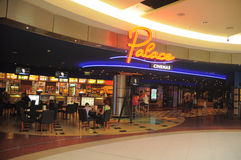 Palace Cinemas Royalty Free Stock Photography