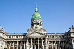 The Palace of Congress in Buenos Aires Royalty Free Stock Image
