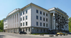 Palace of culture of Labor unions of Lithuania Royalty Free Stock Photo