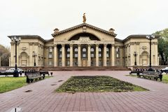 Palace of culture of metallurgists,autumn, October royalty free stock photo