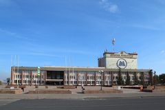 Palace of Culture of Metallurgists named after Sergo Ordzhonikidze, Magnitogorsk City, Russia stock photography