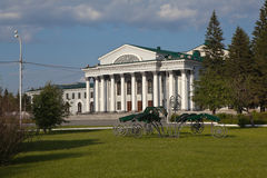 Palace of Culture named Okuneva. Nizhny Tagil. Sverdlovsk region Royalty Free Stock Photography