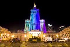 Warsaw, Poland Stock Photos