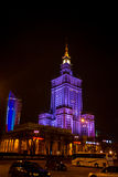 Palace of Culture & Science in Warsaw Royalty Free Stock Image