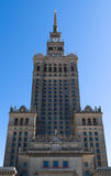 Palace of Culture and Science, Warsaw, Poland. Warsaw's godawful communist era monstrosity Stock Images