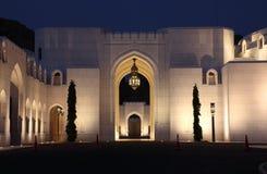 Palace des Königs in der Muskatellertraube, Oman Lizenzfreies Stockbild