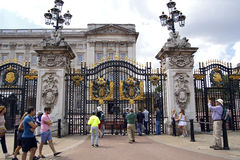 Palace entrance gates Stock Photo