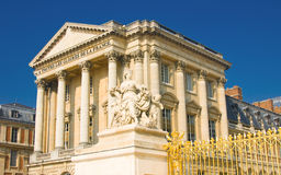 Palace facade with columns in Versailles Royalty Free Stock Photo