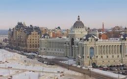 Palace of Farmers in Kazan Stock Image