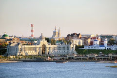 Palace of Farmers in Kazan - Building of the Ministry of agricul Stock Image