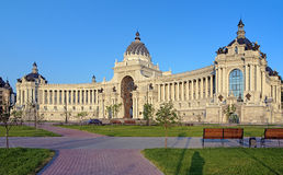 Palace of Farmers in Kazan, Republic of Tatarstan Royalty Free Stock Images