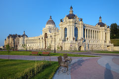 Palace of Farmers in Kazan, Republic of Tatarstan Royalty Free Stock Photo