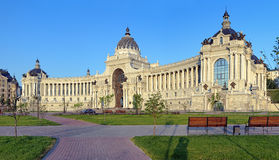 Palace of Farmers in Kazan, Republic of Tatarstan Royalty Free Stock Photos