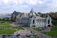 Palace of farmers (Ministry of Environment and Agriculture) in Kazan Royalty Free Stock Photo