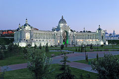 Palace of farmers (Ministry of Environment and Agriculture) in Kazan Stock Images