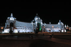 Palace of farmers (Ministry of Environment and Agriculture) on Palace Square in Kazan Stock Image