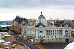 Palace of farmers and residential complex Dvortsovaya Embankment in Kazan, Russia Royalty Free Stock Images