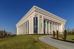 Palace of Forums at sunny day in Tashkent, Uzbekistan Royalty Free Stock Photos