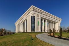 Palace of Forums at sunny day in Tashkent, Uzbekistan Royalty Free Stock Photos
