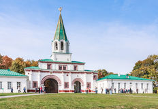 Palace (Front) Gate. Clerks and colonel Chamber. Kolomenskoye Stock Photography