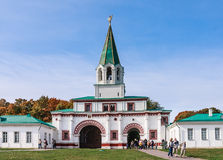 Palace (Front) Gate. Clerks and colonel Chamber. Kolomenskoye.  Moscow Royalty Free Stock Photography