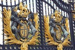 Palace gates Royalty Free Stock Photo