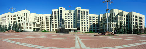 Palace of government in Minsk Royalty Free Stock Image