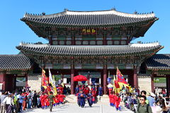 Palace guards inspection ceremony taking place at Gyeongbokgung Palace in Seoul Royalty Free Stock Images
