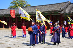 Palace guards inspection ceremony taking place at Gyeongbokgung Palace in Seoul Royalty Free Stock Photos