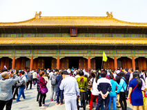 Palace of Heavenly Purity Royalty Free Stock Photos