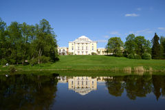 Palace on hill in Pavlovsk park Stock Photos