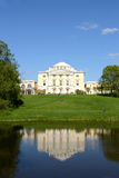 Palace on hill in Pavlovsk park Stock Images